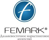 """Дальневосточное маркетинговое агентство """"FEMARK"""""""