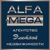 ООО Агентство элитной недвижимости ALFA-MEGA