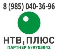 """Интернет магазин """"НТВ-Плюс"""""""