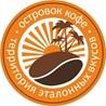 """Магазин """"Островок кофе"""""""
