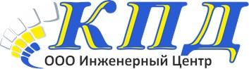 Инженерный Центр КПД