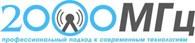Магазин антенн «2000 МГц»