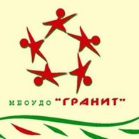 """Спортивный детский лагерь """"Гранит"""""""