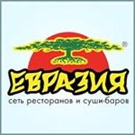 """""""Евразия"""""""