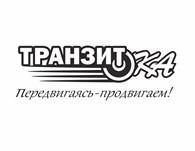 Рекламные агенства оренбург