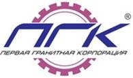 """""""Первая Гранитная Корпорация"""""""
