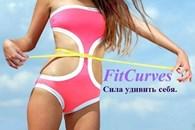 """Международдная сеть женских фитнес-клубов """"FitCurves"""""""