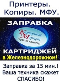 """""""Zapravka-market.ru"""""""