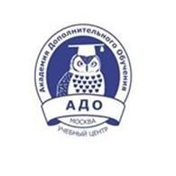«Учебный центр «Новогиреево» Академии Дополнительного Обучения»