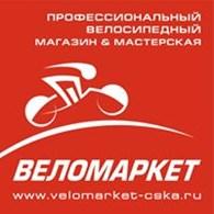 """""""Веломаркет ЦСКА"""""""