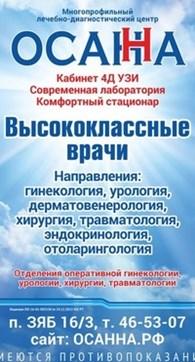 """РТ """"БСМП"""""""