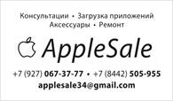 """AppleSale"""