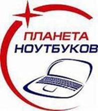 """ООО """"Планета ноутбуков"""""""