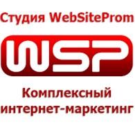 "ИП Иванов Студия ""WebSiteProm"""
