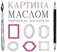 """Творческая мастерская """"Картина маслом"""""""
