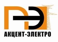 Акцент-Электро