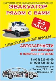 Bibikashop.ru