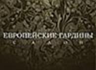 СПД «Кирчанова»