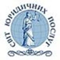 """Компания """"Мир юридических услуг"""""""