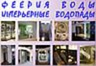 ИП Богданович А. И.
