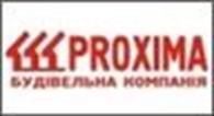 Общество с ограниченной ответственностью Proxima строительная компания