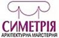 Частное предприятие Архітектурна майстерня «Симетрія»