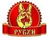 """Объединение Общественное Кинологическое Объединение """"РУБИН"""""""