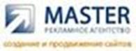 Рекламное Агентство «MASTER»