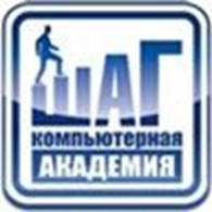 Общество с ограниченной ответственностью ООО Компьютерная Академия ШАГ Донецкий филиал
