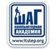 Академия «Шаг»