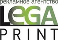 "Рекламное агентство ""LEGA-Print"""
