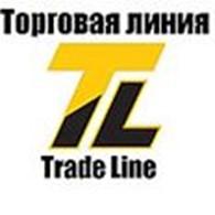 Торговая линия «Trade-Line»