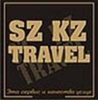 Туристическая компания «Season Travel»