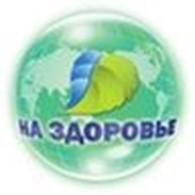 """Клуб """"На здоровье"""""""