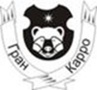 Общество с ограниченной ответственностью Общество с ограниченой ответственностью «ГРАН КАРРО»