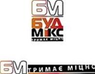 """Частное предприятие ТМ """"БУДМИКС"""""""