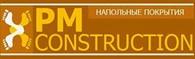 Частное предприятие PM CONSTRUCTION