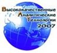 Частное предприятие ЧП «ВАТ-2007»