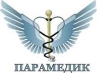 ООО Парамедик