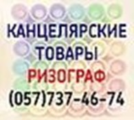 """Общество с ограниченной ответственностью ООО """"ГЮРА"""""""