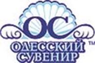 """тм """"Одесский сувенир"""""""