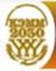 КЭММ-2030, ТОО