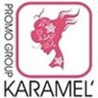 "интернет-магазин ""Карамель"""