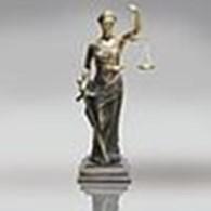 Частное предприятие Право