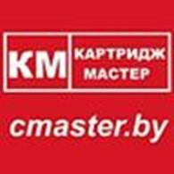 "ЧУП ""Картридж Мастер"""