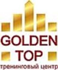 Тренинговый центр «Golden Top»