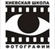 ЧП «Киевская Школа Фотографии в Донецке»