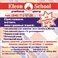 Eleon School