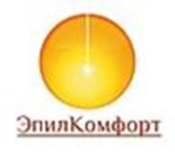 """ЧП """"ЭпилКомфорт"""""""