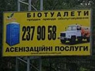 ФЛП Довбыш О. И.